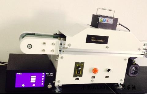 小型UVLED固化系统